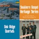 Skylite Southern Gospel Heritage Series